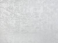 Ткань Жемчуг 01